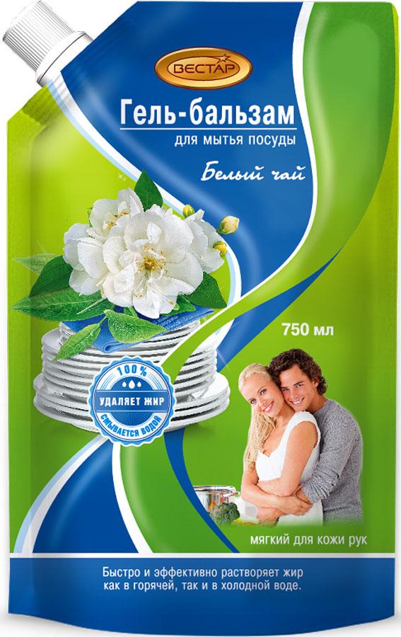 Гель-бальзам для мытья посуды Vestar Белый чай, 750 мл00-00000930Быстро и эффективно растворяет и удаляет жир, как в горячей, так и в холодной воде. Полностью смывается водой. Мягкое для кожи рук. Имеет приятный аромат белого чая