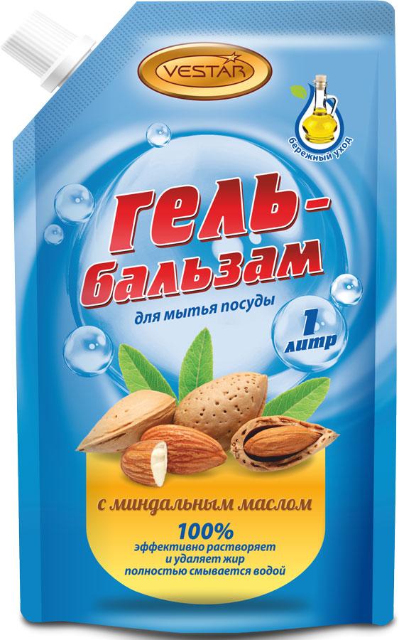Гель-бальзам для мытья посуды Vestar С маслом миндаля, 1 л00-00000932Быстро и эффективно растворяет и удаляет жир, как в горячей, так и в холодной воде. Полностью смывается водой. Мягкое для кожи рук. Имеет приятный аромат миндаля