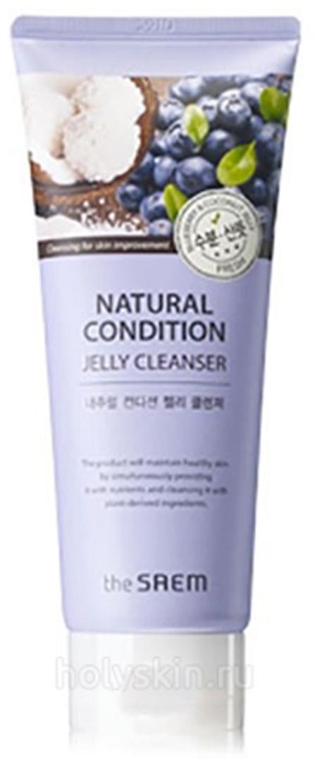 The Saem Пенка для умывания увлажняющая Natural Condition Jelly Cleanser, 200 млСМ269Мягко и бережно очищает кожу лица. Выравнивает текстуру и рельеф кожи, улучшает тон лица. Способствует омоложению кожи. Кожа сияет чистотой и свежестью. Не вызывает сухости и шелушения. Помогает в восстановлении кожи.