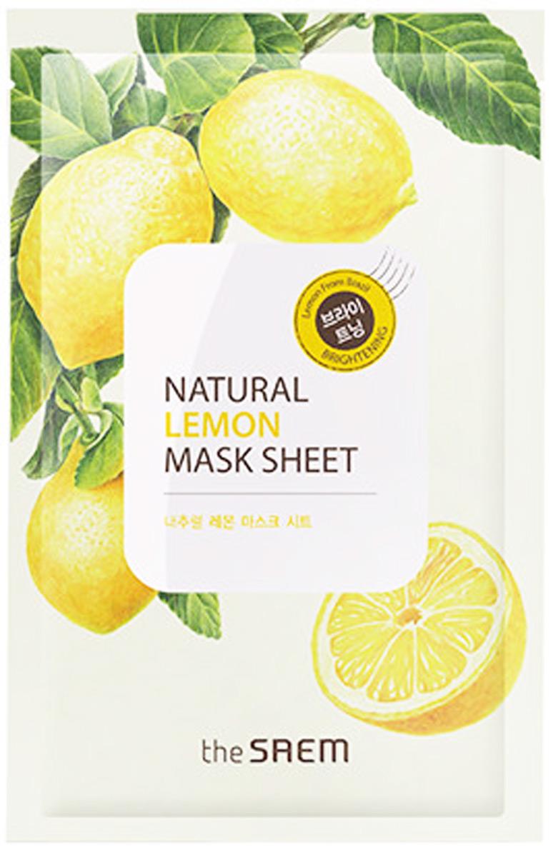 The Saem Маска тканевая Natural Skin Fit Mask Sheet Lemon, 20 мл маска тканевая с экстрактом бамбука natural bamboo mask sheet the saem
