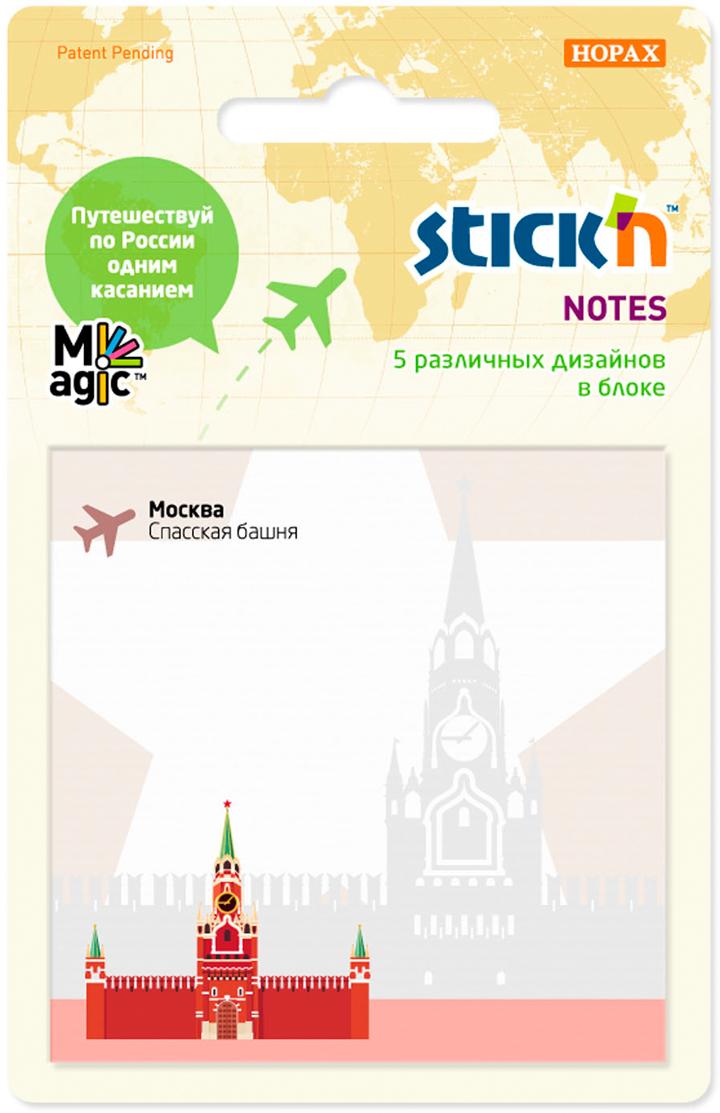 Stick'n Блок самоклеящийся Magic с рисунками Города России 70 x 70 мм 100 листов блок самоклеящийся бумажный stickn magic 21573 76x127мм 100лист 70г м2 неон 4цв в упак