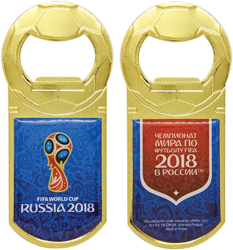 Открывашка FIFA Эмблема ЧМ-2018, цвет: золотистый, 4,5 х 0,5 х 9,5 см. F-14-9-01RF-14-9-01R-GBIНеобходимый аксессуар болельщика – открывашка с символикой Чемпионата мира по футболу 2018.