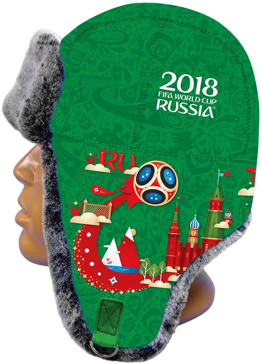 Шапка FIFA RU, цвет: зеленый. F-12-02M. Размер универсальныйF-12-02M-GСупер-хит продаж футбольной сувенирки - шапки с символикой Чемпионата Мира 2018. В нашей стране наступили холода, и на ожиданиях крупнейшего турнира по футболу покупатели уже регулярно приобретают шапки с официальной символикой ЧМ.