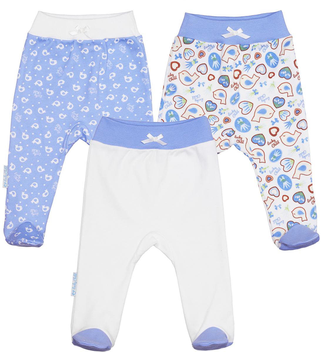 Ползунки Lucky Child, цвет: голубой, белый, 3 шт. 30-184. Размер 80/86
