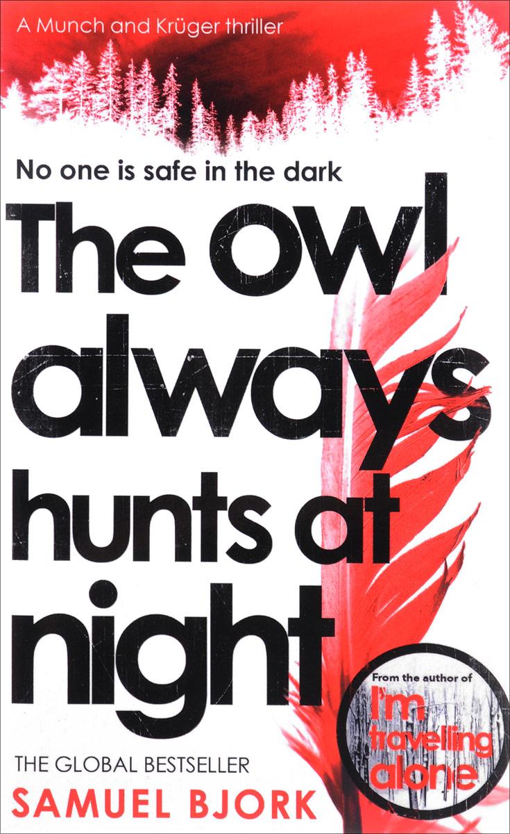 Фото - The Owl Always Hunts at Night лонгслив the kravets the kravets mp002xw194rv