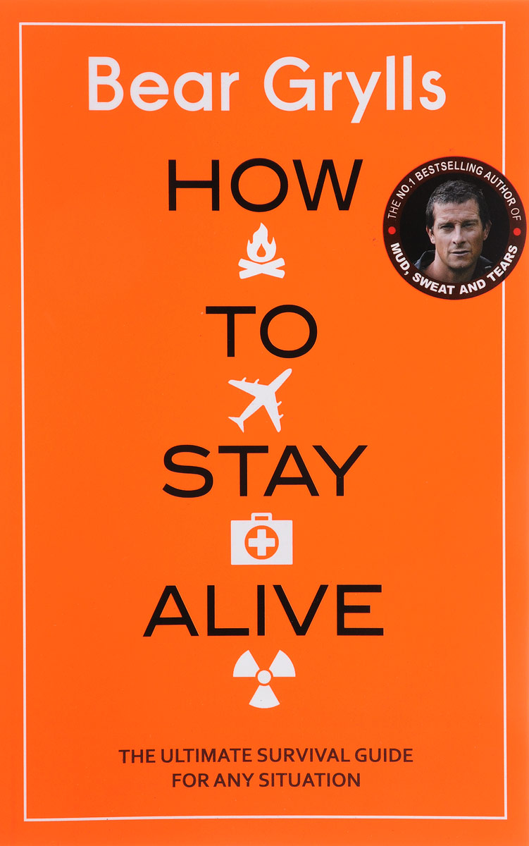 How to Stay Alive: The Ultimate Survival Guide for Any Situation harkaway n the blind giant how to survive in the digital age