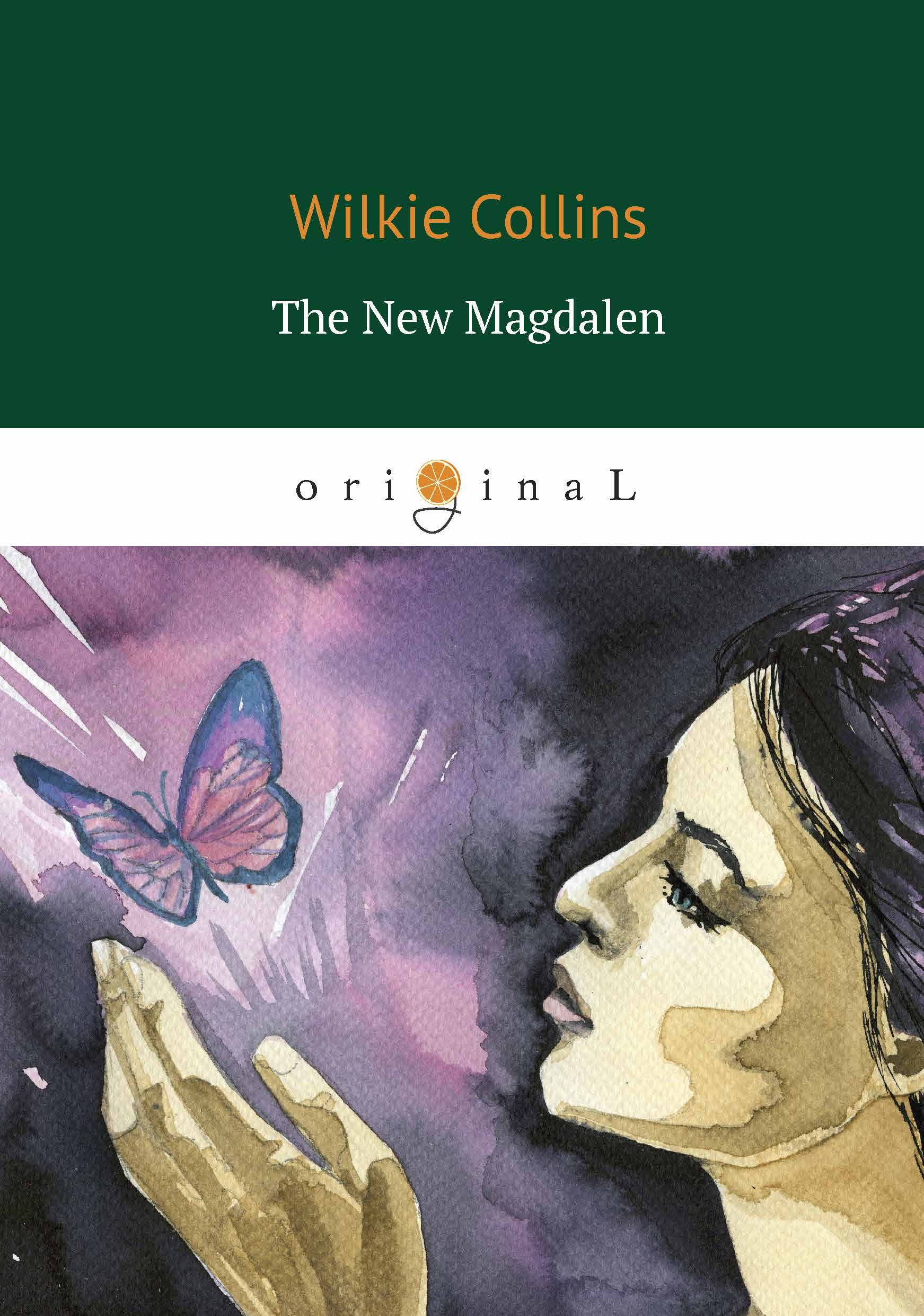 Фото - Wilkie Collins The New Magdalen / Новая магдалена морган райс a dirge for princes