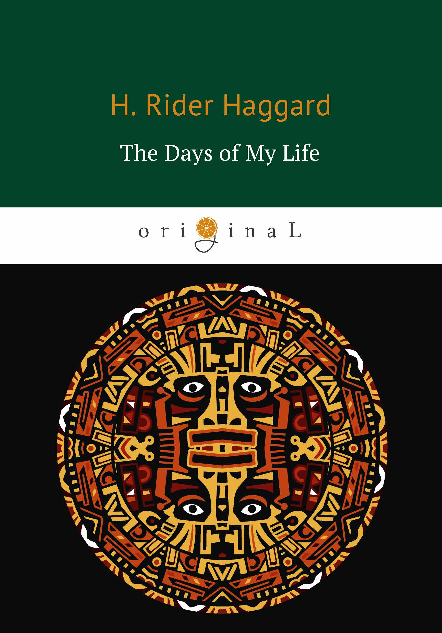 H. Rider Haggard The Days of My Life / Дни моей жизни router bit 12 12 45 100 of 4 flutes hrc 45 square flatted mill cutter tungsten carbide end mills cnc machine milling tools