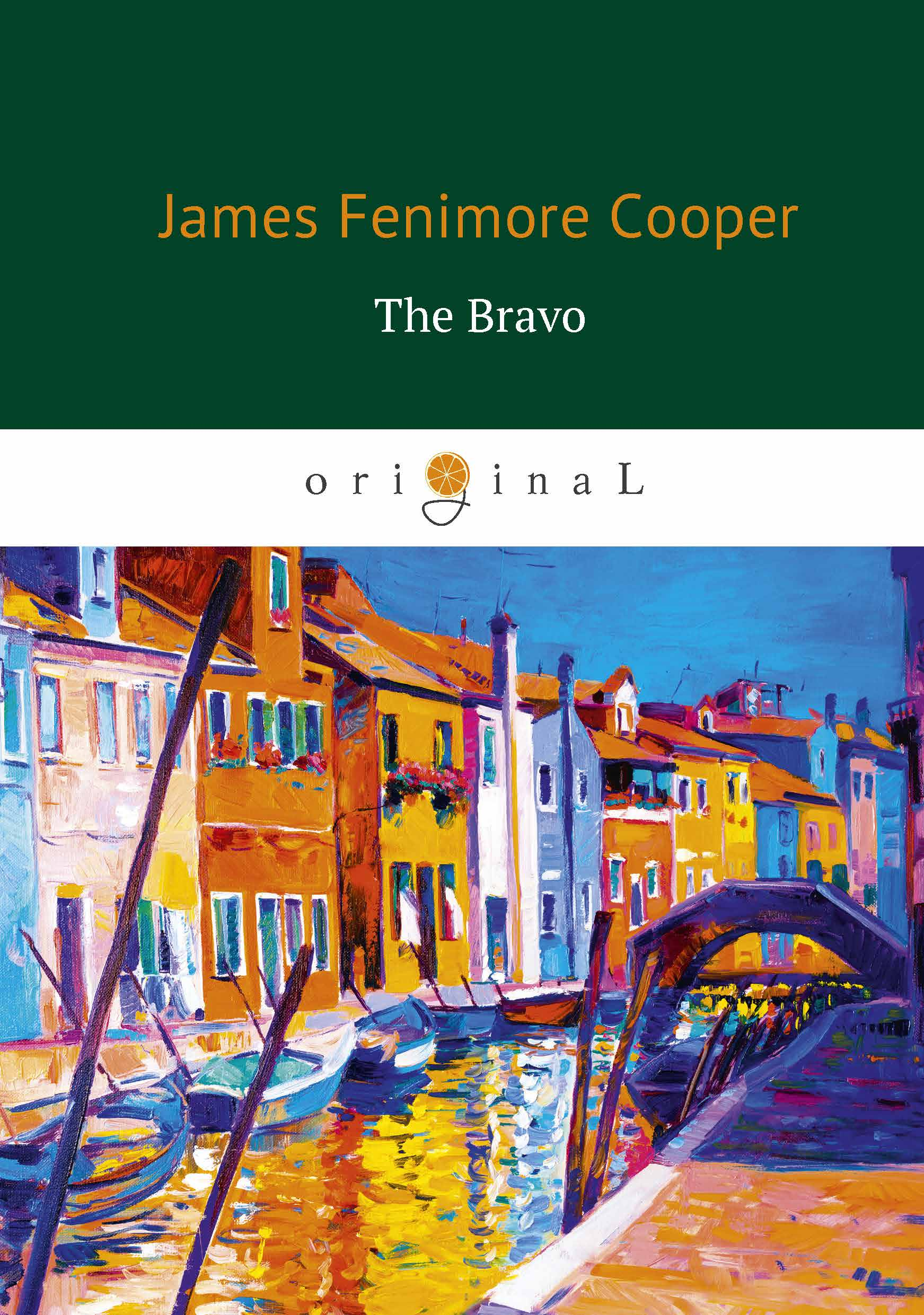 James Fenimore Cooper The Bravo / Браво shakespeare w the merchant of venice книга для чтения