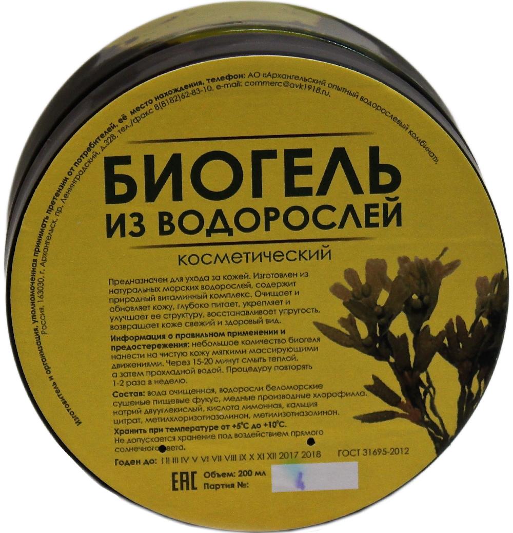 АОВК Био-Гель косметический из водорослей с фукусом для лица и тела, 200 мл00-00003419Удивительный натуральный продукт для очищения, обновления и омоложения кожи лица и тела. Содержит природный витаминный комплекс. Незаменим при комплексе процедур, нацеленных на уменьшение объёмов. Очищает, питает и подтягивает кожу. Обладает лифтинг эффектом и может способствовать расщеплению жиров и уменьшению отёчности.