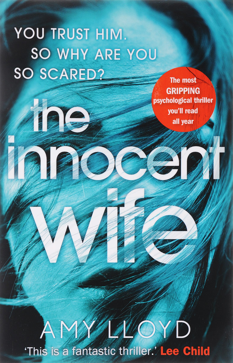 The Innocent Wife a new lease of death