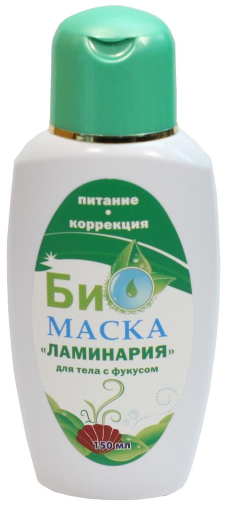 АОВК Био-Маска альгинатная Ламинария для тела с фукусом, 150 мл
