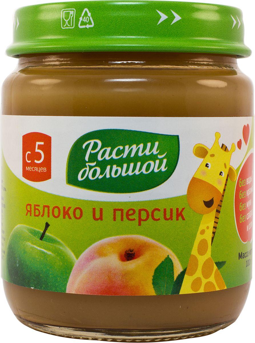 Расти большой пюре яблоко и персик, с 5 месяцев, 100 г пюре расти большой пюре из яблок и черники с 5 мес 100 г