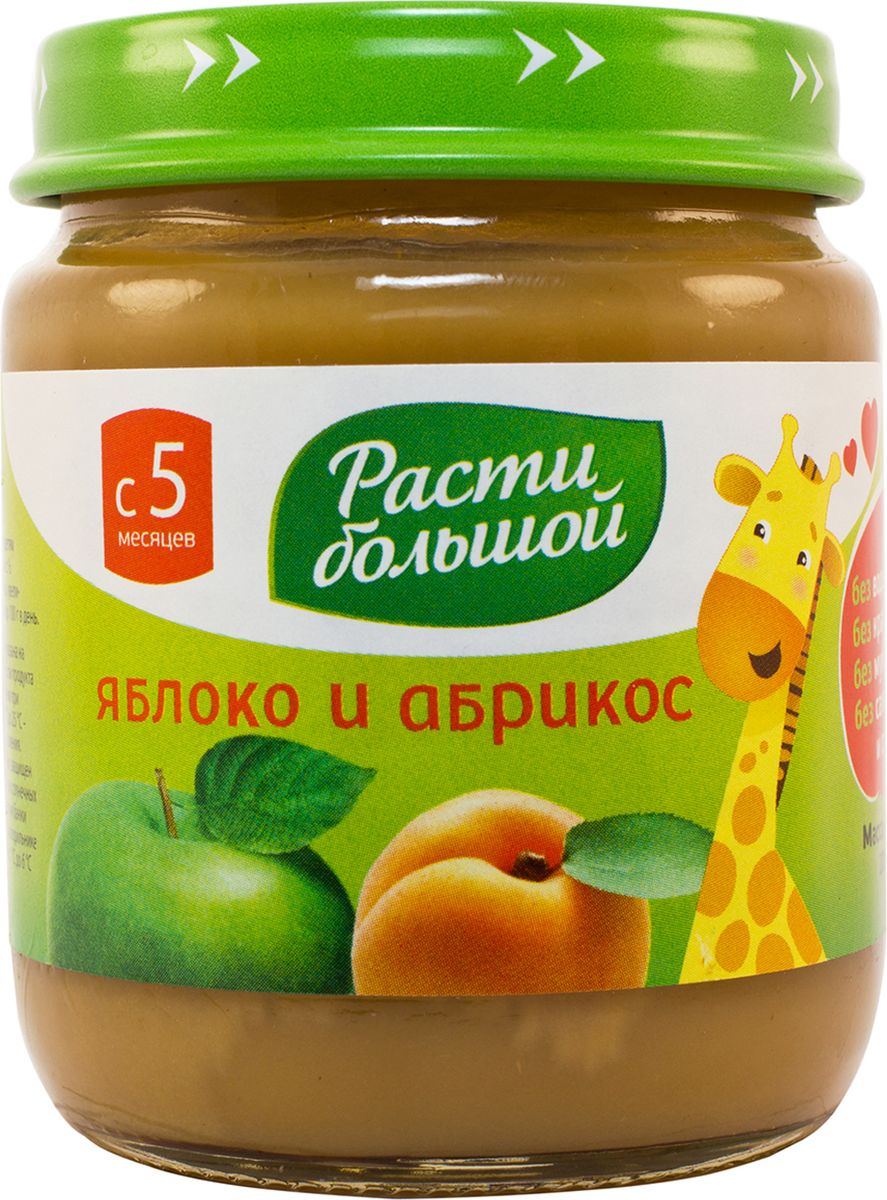 Расти большой пюре яблоко и абрикос, с 4 месяцев, 100 г расти большой печенье детское банан с 6 месяцев 200 г