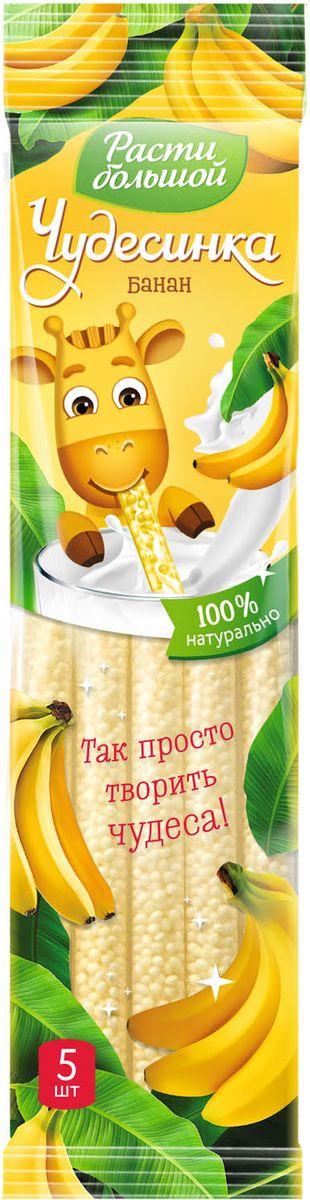 Расти большой! Чудесинка со вкусом банана, 5 шт по 6 г полноценное сбалансированное питание pediasure малоежка со вкусом банана 200 мл с 12 месяцев