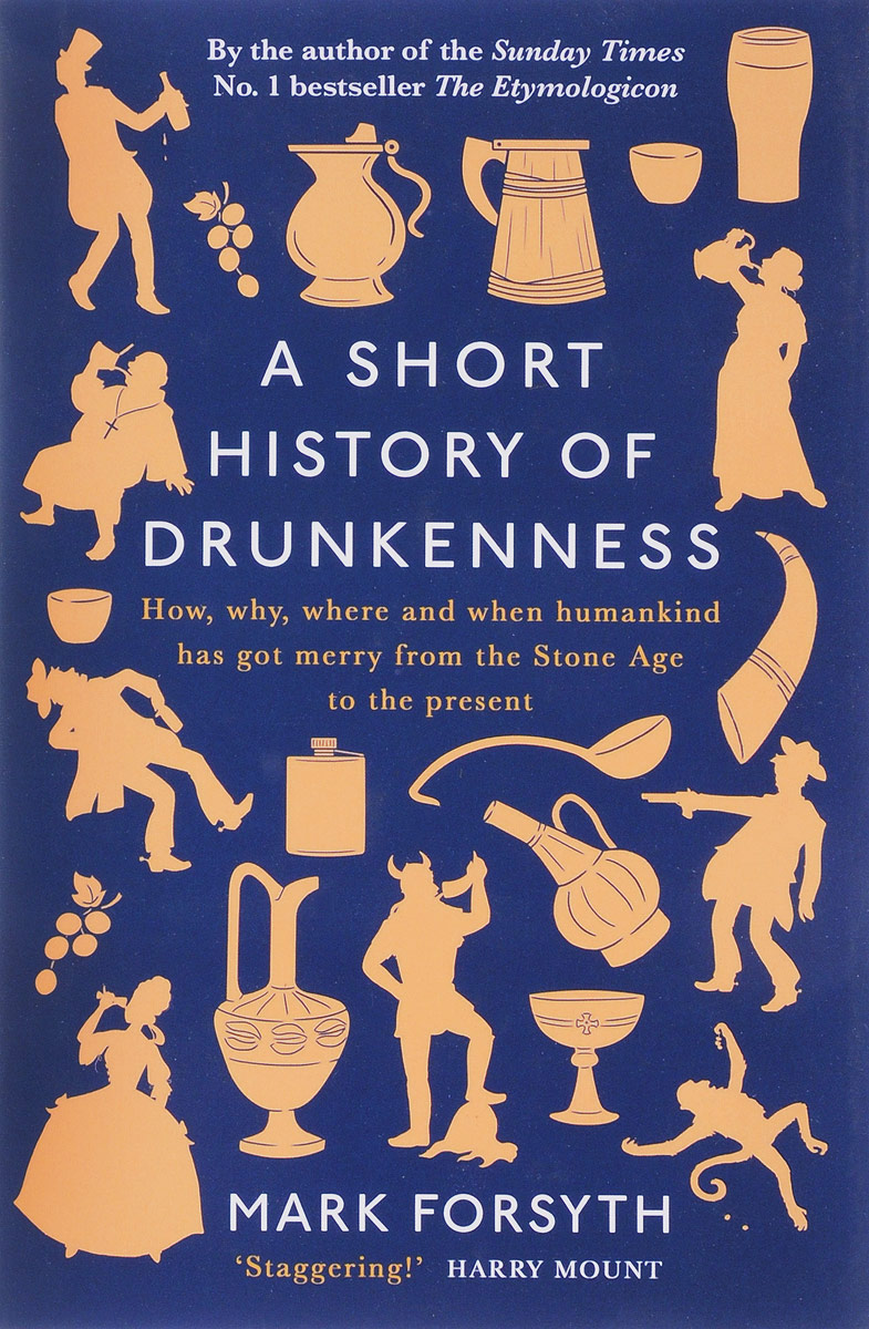 A Short History of Drunkenness the problem of youth unemployment and possible reasons behind it