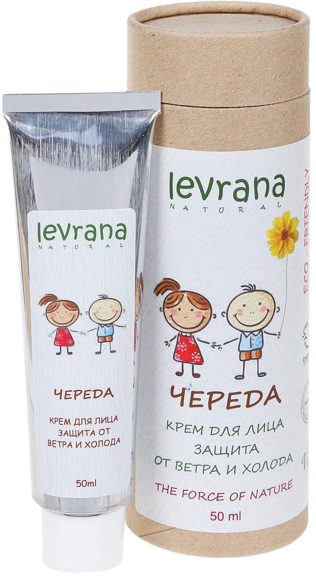 Levrana Крем для лица Череда, защита от ветра и холода, 50 мл сыворотка для лица levrana levrana le034lwwgt39