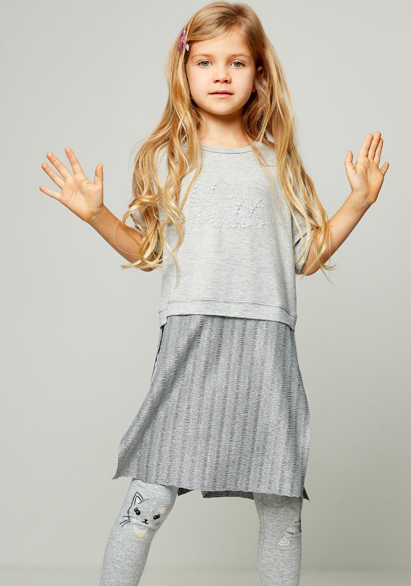 Футболка для девочки Zarina, цвет: серый. 8122510410035D. Размер 1468122510410035DСтильная футболка для девочки Zarina выполнена из высококачественных материалов. Модель с круглым вырезом горловины и короткими рукавами оформлена принтом.