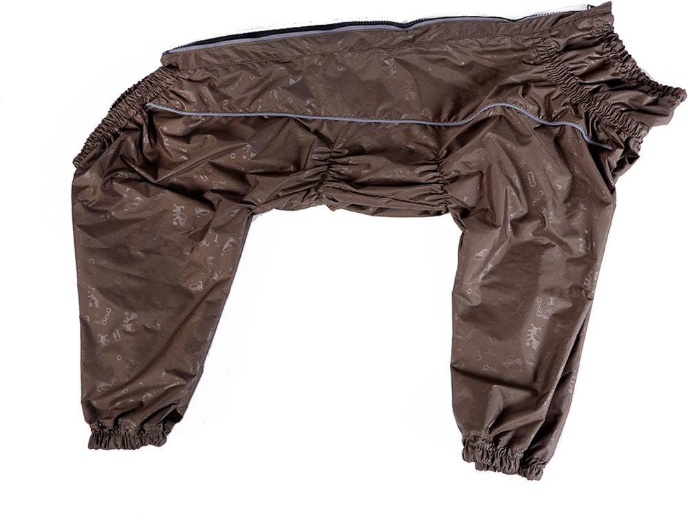 Комбинезон для собак OSSO Fashion, для мальчика, цвет: хаки. Размер 40К-1004-хакиКомбинезон для собак OSSO Fashion изготовлен из водоотталкивающей и ветрозащитной ткани (100% полиэстер). Предназначен для прогулок в межсезонье, в сырую погоду для защиты собаки от грязи и воды. В комбинезоне используется отделка со светоотражающим кантом и тракторная молния со светоотражающей полосой. Комбинезон для собак эргономичен, удобен, не сковывает движений собаки при беге, во время игры и при дрессировке. Комфортная посадка по корпусу достигается за счет резинок-утяжек под грудью и животом. На воротнике имеется кнопка для фиксации. От попадания воды и грязи внутрь комбинезона низ штанин также собран на резинку. Рекомендуется машинная стирка с использованием средства для стирки деликатных тканей (например, жидкого моющего средства «Ласка, магия бальзама») при температуре не выше 40С и загрузке барабана не более чем на 40% от его объема, отжим при скорости не более 400/500 об/мин, сушка на воздухе – с целью уменьшения воздействия на водоотталкивающую (PU) пропитку ткани.Длина спинки: 40 см. Объем груди: 46-62 см.