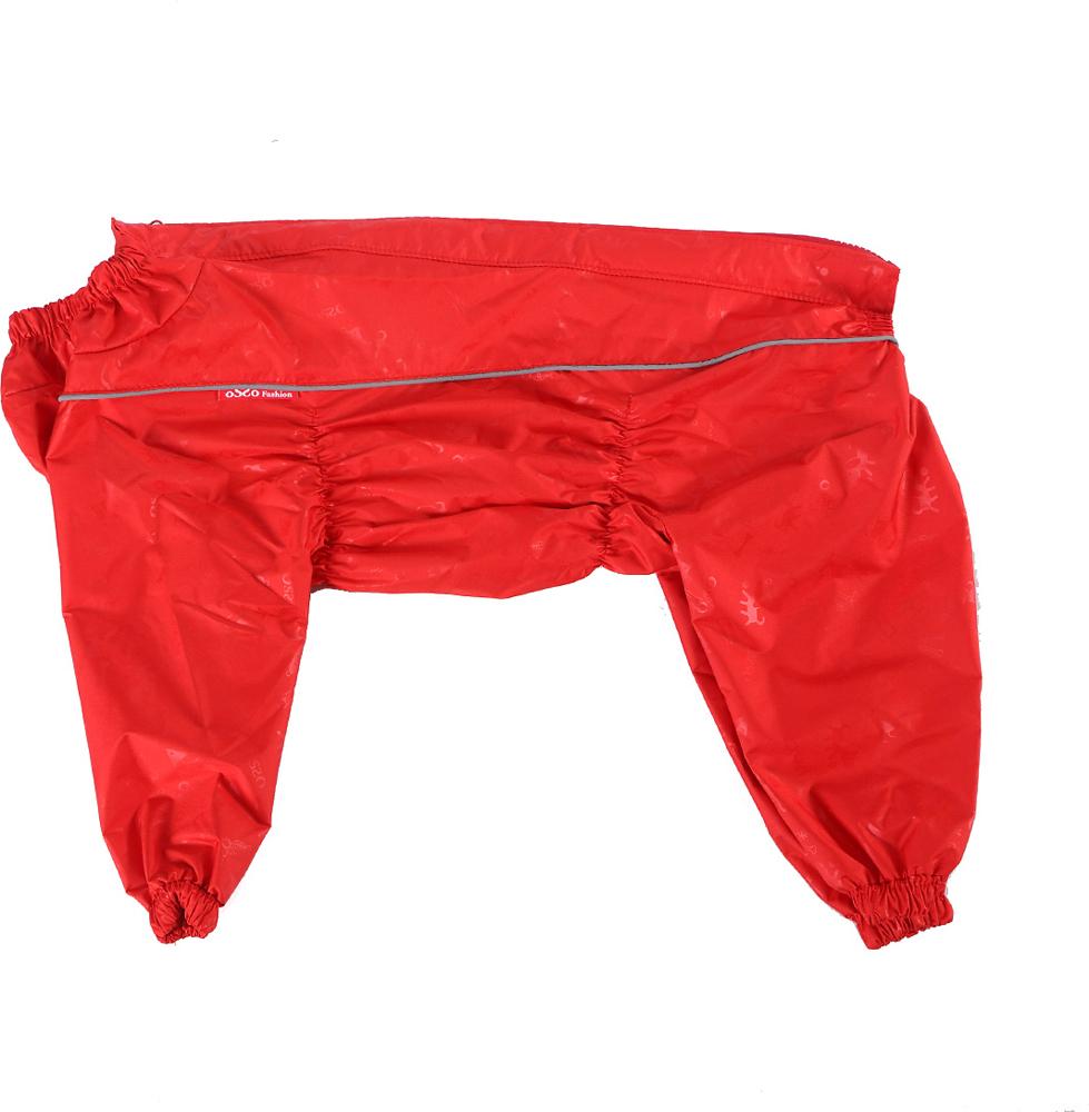 Комбинезон для собак OSSO Fashion, для девочки, цвет: красный. Размер 50К-1015-красныйКомбинезон для собак OSSO Fashion изготовлен из водоотталкивающей и ветрозащитной ткани (100% полиэстер). Предназначен для прогулок в межсезонье, в сырую погоду для защиты собаки от грязи и воды. В комбинезоне используется отделка со светоотражающим кантом и тракторная молния со светоотражающей полосой. Комбинезон для собак эргономичен, удобен, не сковывает движений собаки при беге, во время игры и при дрессировке. Комфортная посадка по корпусу достигается за счет резинок-утяжек под грудью и животом. На воротнике имеется кнопка для фиксации. От попадания воды и грязи внутрь комбинезона низ штанин также собран на резинку. Рекомендуется машинная стирка с использованием средства для стирки деликатных тканей (например, жидкого моющего средства «Ласка, магия бальзама») при температуре не выше 40С и загрузке барабана не более чем на 40% от его объема, отжим при скорости не более 400/500 об/мин, сушка на воздухе – с целью уменьшения воздействия на водоотталкивающую (PU) пропитку ткани.Длина спинки: 50 см. Объем груди: 52-72 см.