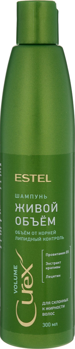 Estel Curex Volume Шампунь для придания объема для жирных волос 300 млCU300/S2Шампунь для придания объема Estel Curex Volume для жирных волос содержит лецитин и провитамин В5, придает волосам гибкость и эластичность. Результат: Придание объема Питание и увлажнение Мягкое очищение.Уважаемые клиенты! Обращаем ваше внимание на то, что упаковка может иметь несколько видов дизайна. Поставка осуществляется в зависимости от наличия на складе.