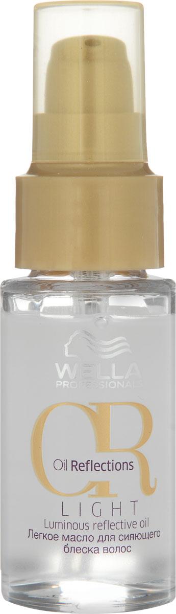 Wella Oil Reflections Light Luminous Reflective Oil - Легкое масло для сияющего блеска волос 30 мл81557421/3267Легкое масло для придания сияющего блеска волосам Wella Professionals Oil Reflections. Этот профессиональный продукт для ухода за волосами содержит масло камелии и экстракта белого чая. Легкая формула масла придает волосам сиюящий блеск без утяжеления волос. Как результат – потрясающие гладкие и шелковистые волосы.