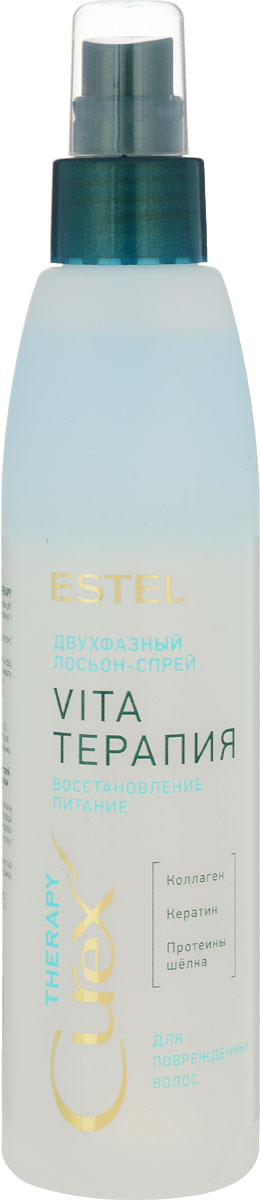 Estel Curex Therapy Двухфазный лосьон-спрей для восстановления волос 200 млCU200/2F1Estel Curex Therapy Двухфазный лосьон - спрей для восстановления волос. Специальная формула восстанавливает естественный уровень pH, закрывает кутикулу, выравнивает и уплотняет структуру волос. Содержит масло авокадо и кератин, делает волосы гладкими, блестящими и послушными. Прекрасно увлажняет и кондиционирует волосы. Волосы выглядят блестящими и сильными.Уважаемые клиенты! Обращаем ваше внимание на то, что упаковка может иметь несколько видов дизайна. Поставка осуществляется в зависимости от наличия на складе.