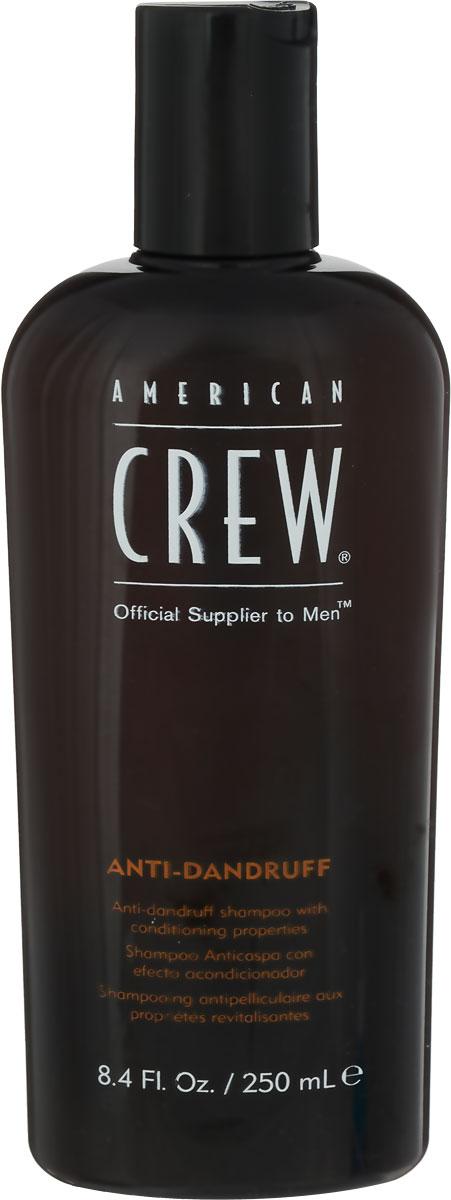 American Crew Шампунь против перхоти Classic Anti-Dandruff 250 мл7207887000Шампунь против перхоти обеспечивает прекрасный уход за сухой кожей головы. Данный шампунь от компании Американ Крю подходит как для нормальных, так и для сухих, ломких и повреждённых волос с перхотью. Благодаря шампуню American Crew волосы приобретают эластичность, мягкость и здоровый вид и блеск, а такой активный ингредиент, входящий в состав средства, как цинк, отлично препятствует шелушению и зуду кожи головы, в результате чего устраняется проблема перхоти. Шампунь Американ Crew Anti-Dandruff восстанавливает и укрепляет волосы, охлаждает и освежает кожу головы, подходит для частого применения. отличное и надёжное средство для избавления от перхоти. Состав: ментол, масло мяты кучерявой, лимонная кислота, цинк пиритион 0,5%. Уважаемые клиенты! Обращаем ваше внимание на то, что упаковка может иметь несколько видов дизайна. Поставка осуществляется в зависимости от наличия на складе.