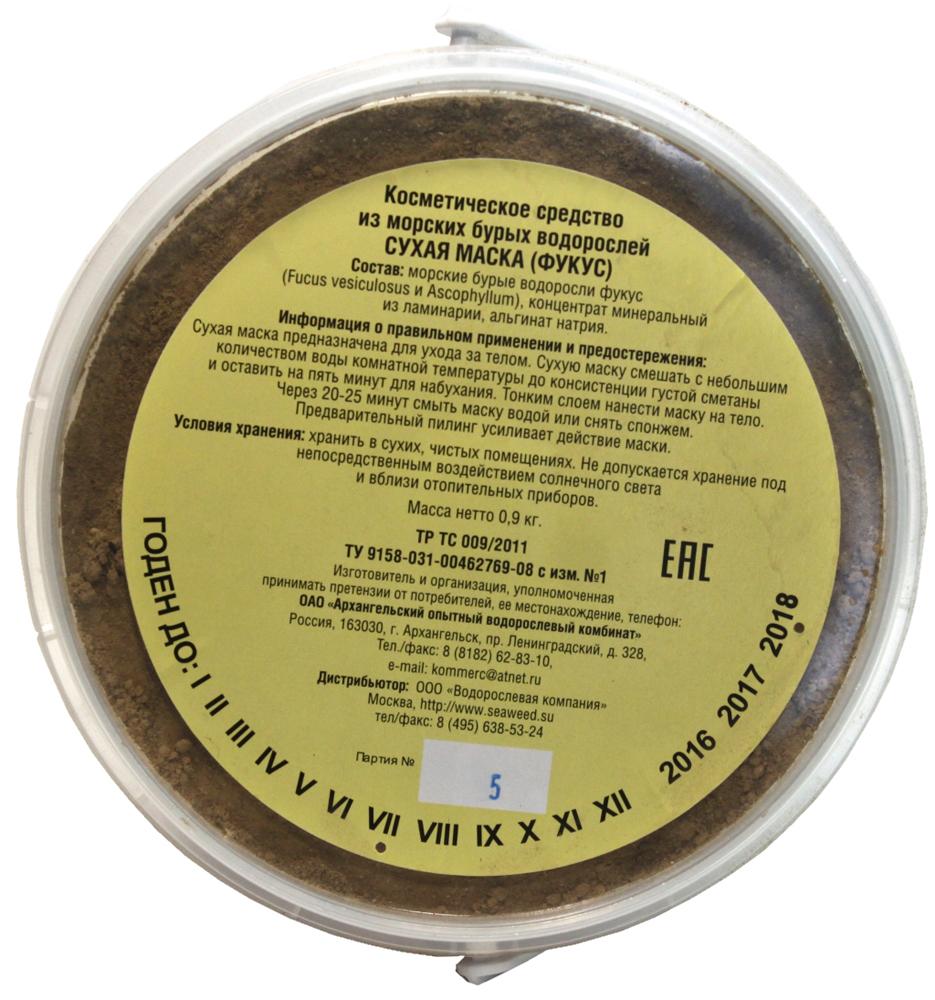 АОВК Антицеллюлитное средство Сухая маска Фукус, 800 г00-00003939Эффективное антицеллюлитное средство увлажняет, питает, тонизирует кожу, устраняет отёчностью, восстанавливает баланс кожи, выводит токсины и стимулирует синтез коллагена.
