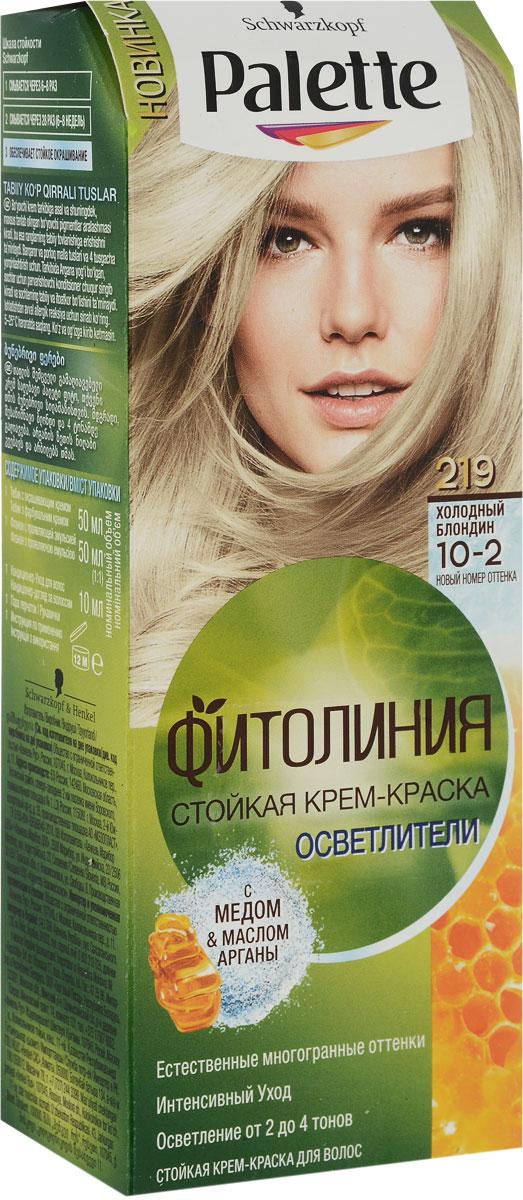 PALETTE Краска для волос ФИТОЛИНИЯ оттенок 219 Холодный блондин, 110 мл9352515Откройте для себя стойкую крем-краску для волос Palette Фитолиния, обогащенную Маслом Арганы. Роскошный натуральный многогранный оттенок специально для Ваших волос. Уважаемые клиенты! Обращаем ваше внимание на то, что упаковка может иметь несколько видов дизайна. Поставка осуществляется в зависимости от наличия на складе.