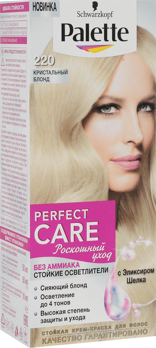 Palette Perfect Care Крем-краска оттенок 220 Кристальный блонд, 110 мл09344000220Ухаживющая формула без Амииака вмсете с ухаживащим кондиционером сделают Ваши волосы мягкими и шелковистыми.