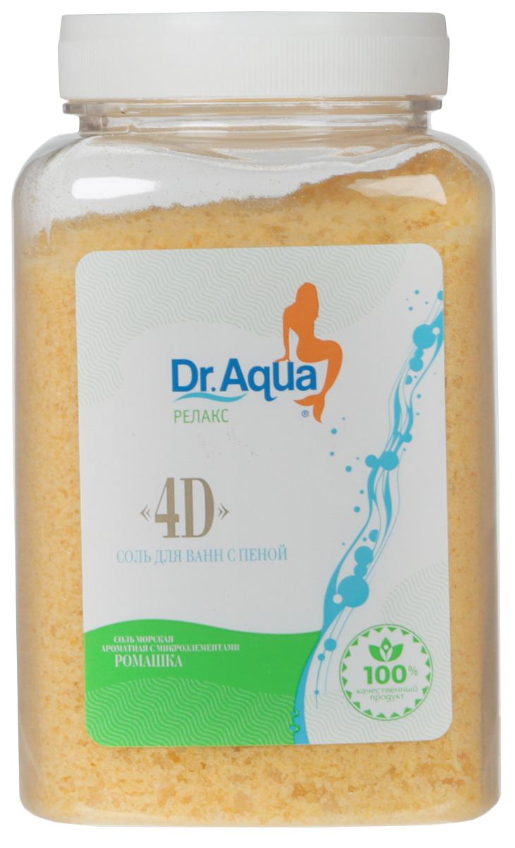 """Dr. Aqua Соль морская ароматная с пеной """"4D"""", с экстрактом ромашки, 750 г"""