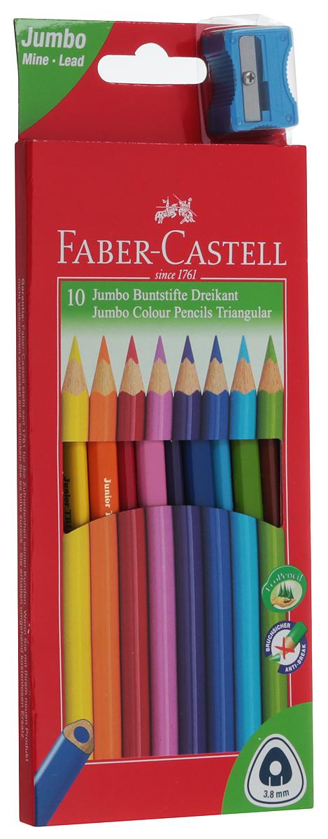 Цветные карандаши JUNIOR GRIP с точилкой, набор цветов, в картонной коробке, 10 шт.