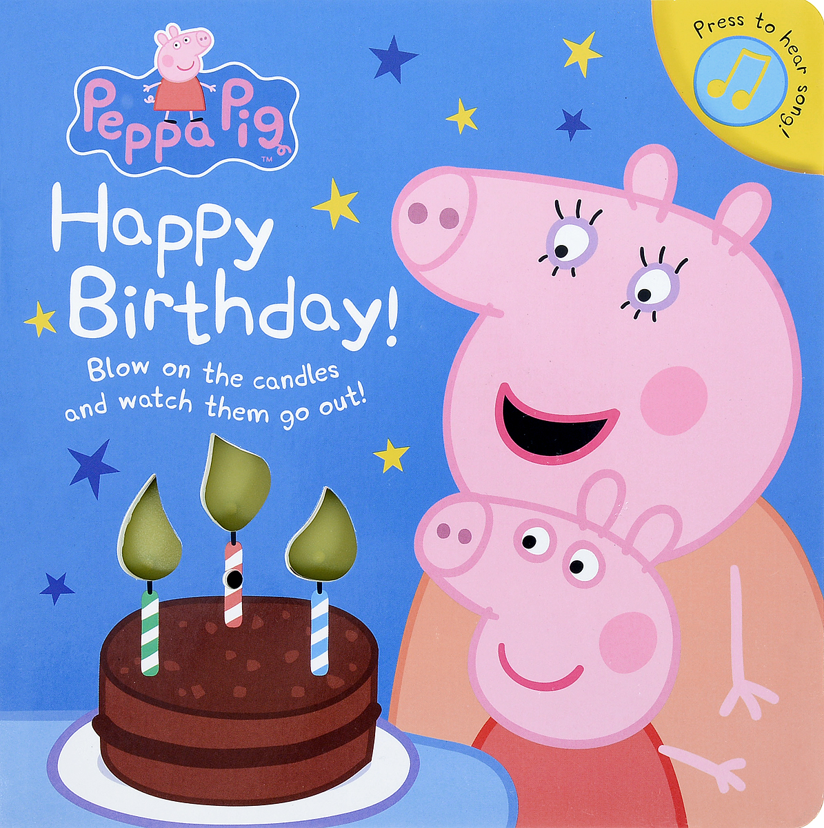 Фото Peppa Pig.Happy Birthday!