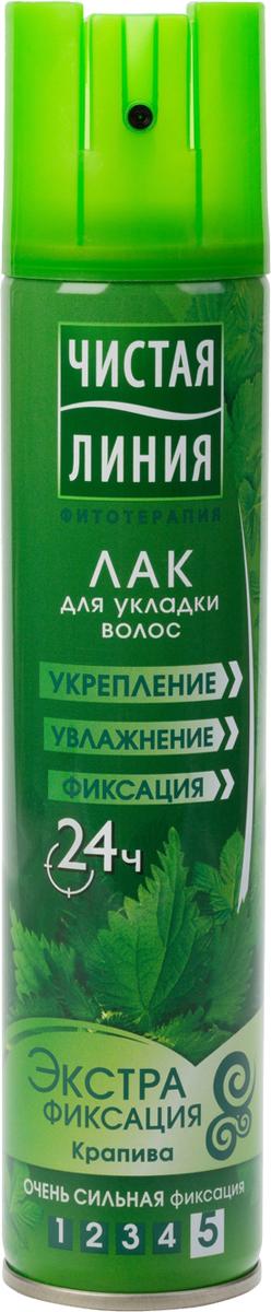 Чистая Линия Лак для укладки волос Экстрафиксация 200 мл Чистая Линия