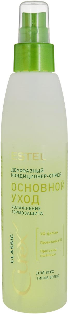 """Estel Curex Classic Двухфазный кондиционер-спрей для волос """"Увлажнение"""" 200 мл"""