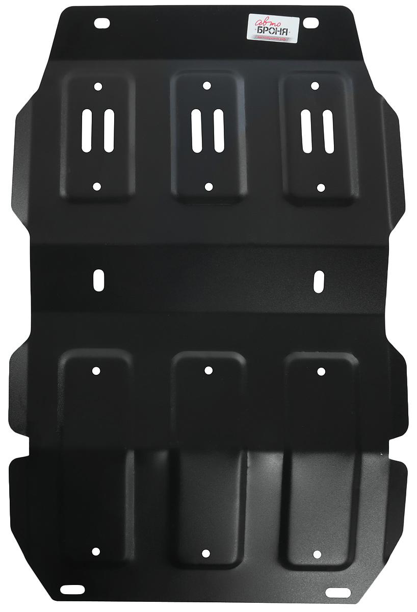Купить Защита картера Автоброня Great Wall Hover H3 2006-2011 2011-/Great Wall Hover Н5 2006-2011 2011-, сталь 2 мм