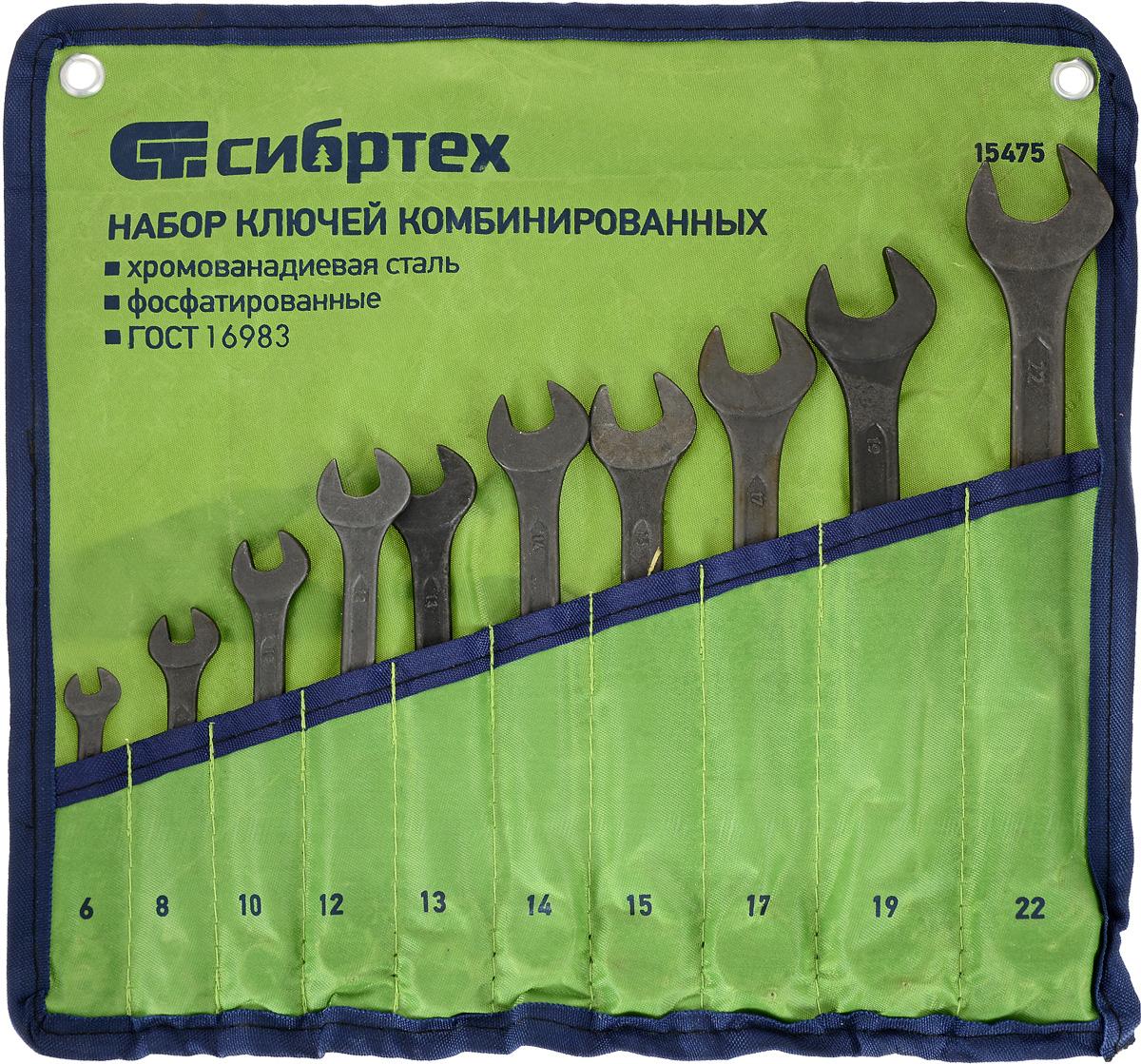 Набор ключей комбинированных Сибртех, фосфатированные, 10 шт15475Набор комбинированных ключей Сибртех предназначен для монтажа и демонтажа резьбовых соединений. Они изготовлены из хромованадиевой стали марки 40ХФА. Соответствуют требованиям ГОСТ 16983. Ключи изготовлены методом горячей ковки с последующей термической обработкой (отжиг, закалка и отпуск), имеют фосфатированное покрытие. В состав набора входят ключи на 6 мм, 8 мм, 10 мм, 12 мм, 13 мм, 14 мм, 15 мм, 17 мм, 19 мм, 22 мм. Твердость: 42-47 HRс.УВАЖАЕМЫЕ КЛИЕНТЫ!Обращаем ваше внимание на возможные изменения в цветовом дизайне чехла, связанные с ассортиментом продукции. Поставка осуществляется в зависимости от наличия на складе.