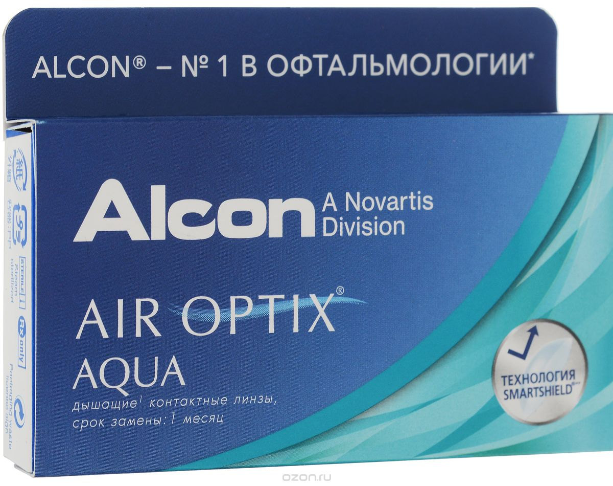 Аlcon контактные линзы Air Optix Aqua 6шт / -8.00 / 14.20 / 8.6/31747407Мягкие контактные линзы. Уважаемые клиенты! Обращаем ваше внимание на то, что упаковка может иметь несколько видов дизайна. Поставка осуществляется в зависимости от наличия на складе.Контактные линзы или очки: советы офтальмологов. Статья OZON Гид