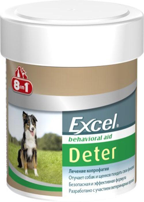 Средство от поедания фекалий 8in1 Excel Deter, 100 таблеток анаприлин таблетки 40 мг 28шт
