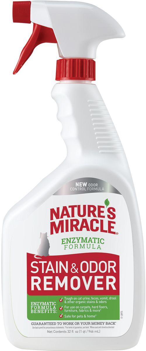Уничтожитель пятен и запахов от кошек 8in1  NM JFC S&O Remover Spray , 945 мл. 5969743 - Средства для ухода и гигиены