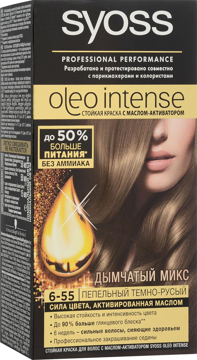 Syoss Краска для волос Oleo Intense 6-55 Пепельный темно-русый, 115 мл