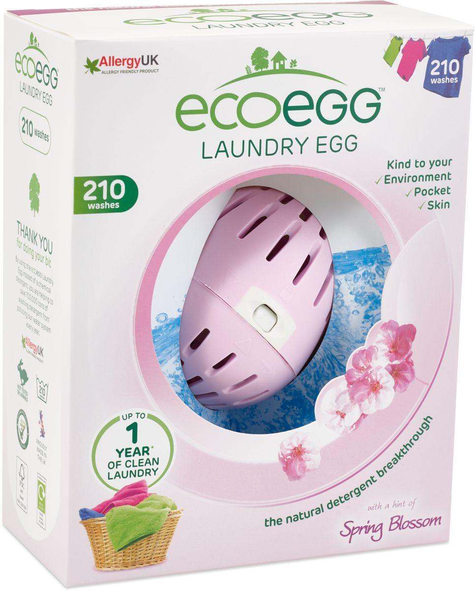 Экояйцо для стирки Ecoegg Весенний аромат, 210 стирок вкладыш заправка для стирки ecoegg весенний аромат 54 стирки