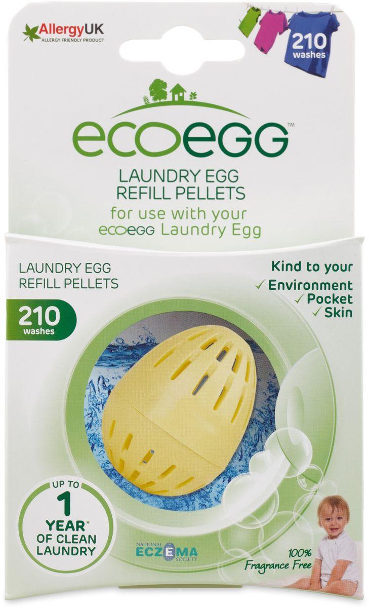 Вкладыш-заправка для стирки Ecoegg Без запаха, 210 стирок813146Как только в экояйце Ecoegg закончатся гранулы, не выбрасывайте его! У вас ест возможность использовать его вновь. Необходимо просто приобрести новый комплект заправок, рассчитанный на 210 стирок. Их хватит на 1 год стирки. Позволяют использовать контейнер-яйцо на протяжении 10 лет и более! Гарантия производителя на контейнер-яйцо – 10 лет!