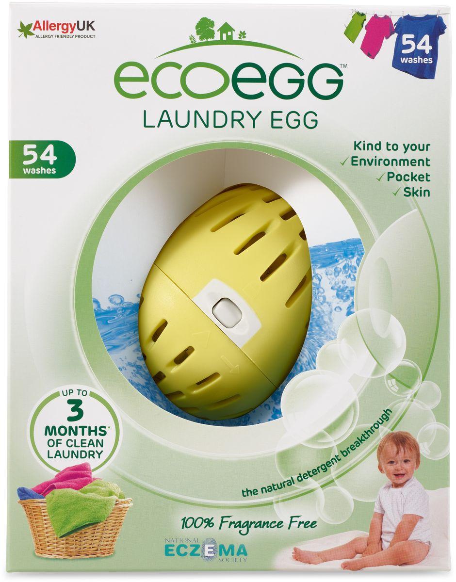 Экояйцо для стирки Ecoegg Без запаха, 54 стирки950992Экояйцо для стирки Ecoegg позволяет избежать неприятных ощущений не только тем людям, которые имеют проблемы с кожей, но и людям, чувствительным к окружающим запахам. Вам больше не придется дополнительно выполаскивать белье после стирки. Вы можете пахнуть так, как сами того пожелаете!Новое инновационное средство для стирки экояйцо Ecoegg полностью заменяет обычный стиральный порошок. Содержит только «мягкие» натуральные компоненты, не вызывает аллергии, заботится о чувствительной коже. Одобрено обществом AllergyUK и Национальным обществом Экземы Великобритании.Идеальное средство для стирки детских вещей и тканевых подгузников, не раздражает нежную кожу ребенка!