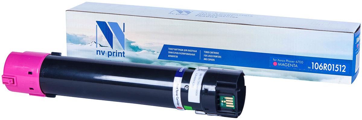 NV Print NV-106R01512M, Magenta тонер-картридж для Xerox Phaser 6700NV-106R01512MСовместимый лазерный картридж NV Print NV-106R0151 для печатающих устройств Xerox - это альтернатива приобретению оригинальных расходных материалов. При этом качество печати остается высоким. Картридж обеспечивает повышенную чёткость чёрного текста и плавность переходов оттенков серого цвета и полутонов, позволяет отображать мельчайшие детали изображения.Лазерные принтеры, копировальные аппараты и МФУ являются более выгодными в печати, чем струйные устройства, так как лазерных картриджей хватает на значительно большее количество отпечатков, чем обычных. Для печати в данном случае используются не чернила, а тонер.