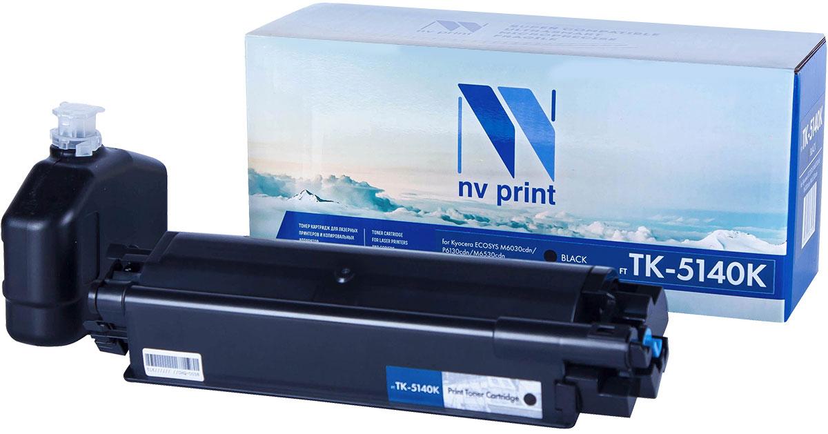 NV Print TK5140, Black тонер-картридж для Kyocera ECOSYS M6030cdn/P6130cdn/M6530cdnNV-TK5140BkСовместимый лазерный картридж NV Print TK5140 для печатающих устройств Kyocera - это альтернативаприобретению оригинальных расходных материалов. При этом качество печати остается высоким. Картриджобеспечивает повышенную чёткость текста и плавность переходов оттенков цвета и полутонов,позволяет отображать мельчайшие детали изображения.Лазерные принтеры, копировальные аппараты и МФУ являются более выгодными в печати, чем струйныеустройства, так как лазерных картриджей хватает на значительно большее количество отпечатков, чем обычных.Для печати в данном случае используются не чернила, а тонер.