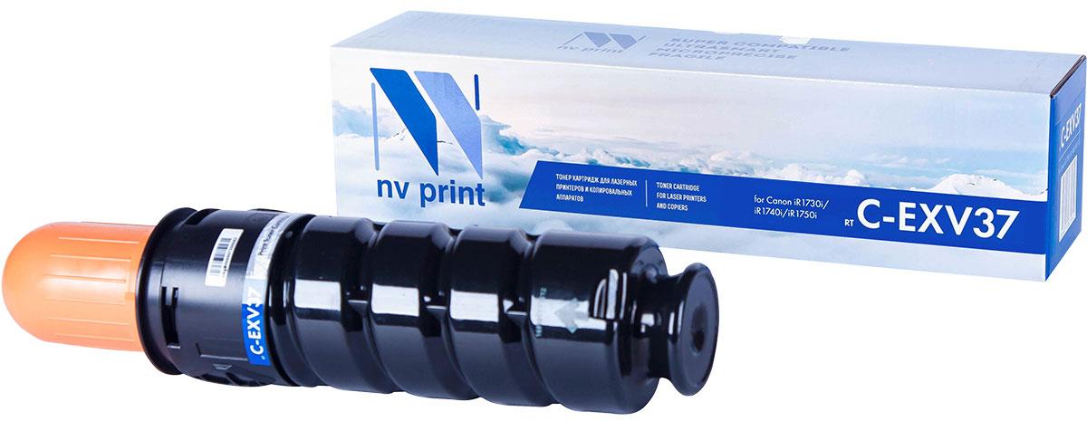 NV Print CEXV37, Black тонер-туба для Canon iR1730i/iR1740i/iR1750iNV-CEXV37Тонер-туба NV Print CEXV37 производится по оригинальной технологии из совершенно новых комплектующих. Все картриджи проходят тестовую проверку на предмет совместимости и имеют сертификаты качества.Лазерные принтеры, копировальные аппараты и МФУ являются более выгодными в печати, чем струйные устройства, так как лазерных картриджей хватает на значительно большее количество отпечатков, чем обычных.