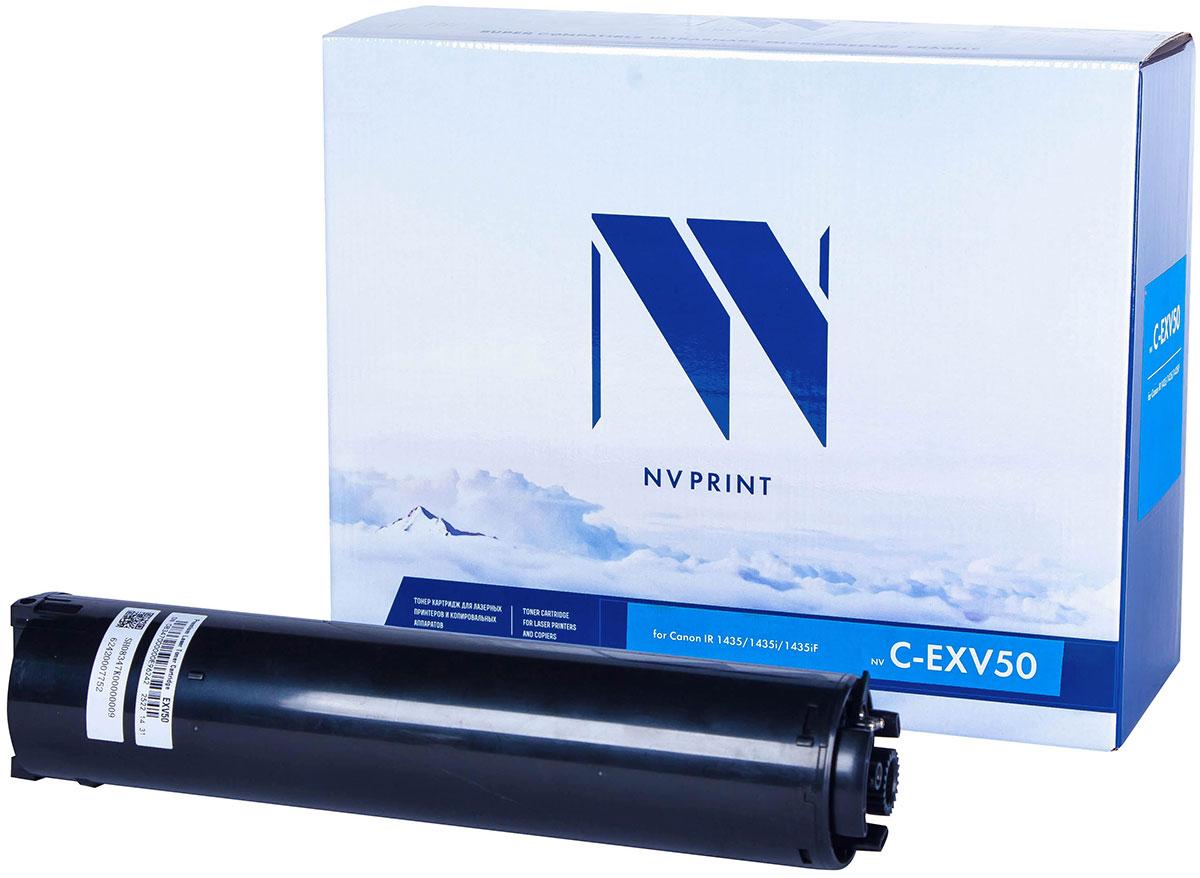 NV Print CEXV50, Black тонер-туба для Canon IR1435/1435i/1435iFNV-CEXV50Тонер-туба NV Print CEXV50 производится по оригинальной технологии из совершенно новых комплектующих. Все картриджи проходят тестовую проверку на предмет совместимости и имеют сертификаты качества.Лазерные принтеры, копировальные аппараты и МФУ являются более выгодными в печати, чем струйные устройства, так как лазерных картриджей хватает на значительно большее количество отпечатков, чем обычных.