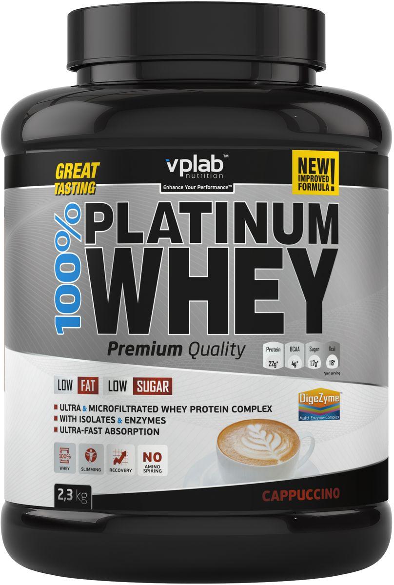 Протеин сывороточный Vplab Platinum Whey, капучино, 2,3 кгVP79Комбинация ультрафильтрованного концентрата и микрофильтрованного изолята сывороточного протеина. Обогащен комплексом пищеварительных ферментов DigeZyme. No amino spiking - без добавления дешевых аминокислот в свободной форме. Сывороточный протеин получен из молока коров травяного откорма. Высокое содержание незаменимых аминокислот и сверхбыстрое усвоение. Низкое содержание жира и сахара. Великолепный вкус, даже при приготовлении на воде. 100% Platinum Whey - это новый стандарт для сывороточных протеинов. Продукт произведён при использовании самых передовых технологий и соответствует всем мировым стандартам качества. Это исключительный протеин премиум класса с великолепным вкусом!В состав продукта входит комбинация из ультрафильтрованного концентрата и микрофильтрованного изолята сывороточного протеина, полученного из молока коров травяного откорма. Протеин имеет наивысшую биологическую ценность, быстро активизирует и усиливает рост мышц, помогает поддерживать чистую мышечную массу. А уникальный комплекс ферментов от DigeZyme (комплекс энзимов от Sabinsa Corporation (США)) обеспечит полное расщепление и усвоение белков. Кроме того, эти ферменты устойчивы к желудочному соку, что позволяет им не терять своих свойств в кислой среде.Ряд производителей добавляют в продукт аминокислоты с низкой биологической ценностью (глицин, таурин, глютамин и т.д.) с целью повысить содержание протеина, выносимое на упаковку продукта, а также удешевить продукт в производстве. Продукт от VP Laboratory не содержит отдельно добавленных дешевых аминокислот и его аминокислотный профиль полностью идентичен профилю молочной сыворотки.Продукт идеально подойдет людям, ведущим активный образ жизни и занимающимся в тренажерном зале. Низкое содержание жиров и углеводов позволит вам сделать 100% Platinum Whey неотъемлемой частью вашего рациона.Состав. Концентрат сывороточного протеина, изолят сывороточного протеина, загуститель Е466, подс